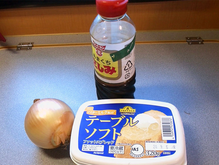 トロトロバター醤油タマネギの材料