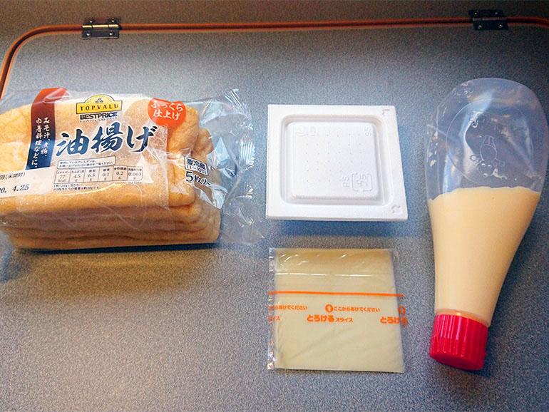 油揚げの納豆マヨ焼きの材料
