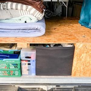 車中泊荷物の積み方
