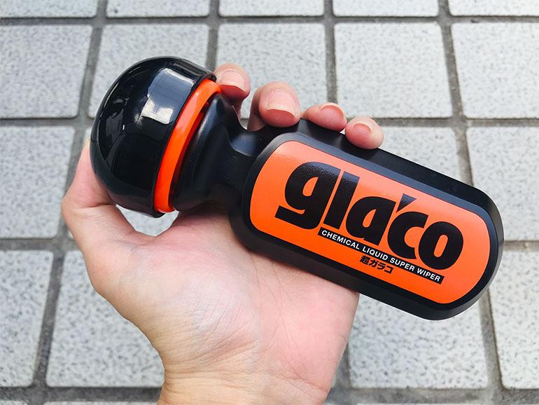 撥水タイプのガラスコーティング剤「超ガラコ」