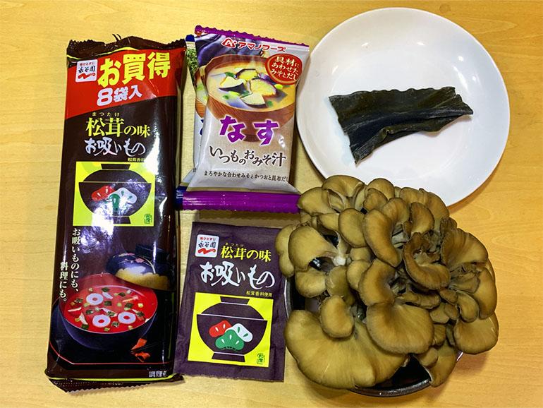 松茸風味の舞茸炊き込みご飯 材料