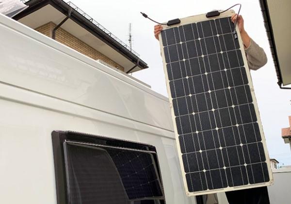 キャンピングカーのソーラーパネルをDIYで載せ替える!