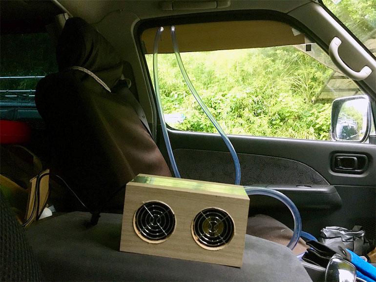 完成した車内換気扇