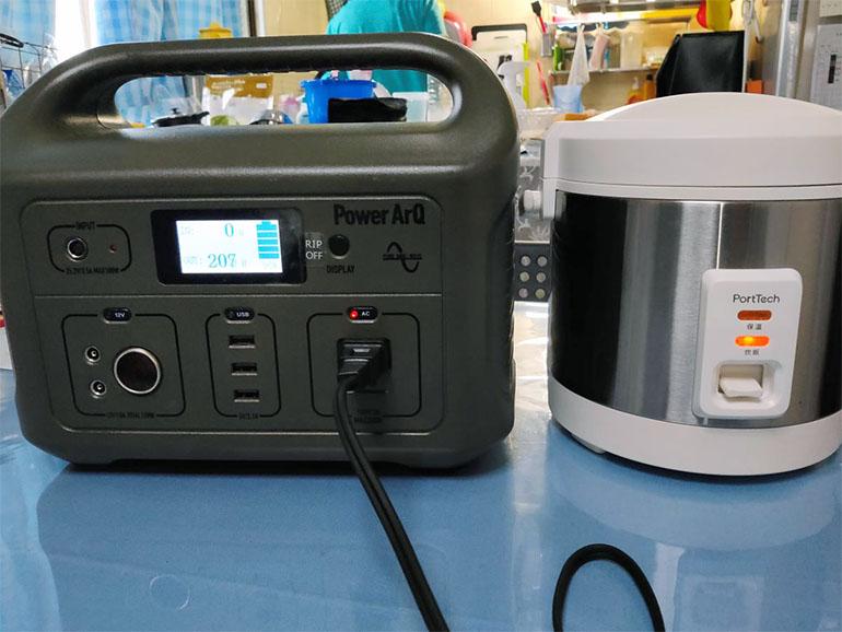 ポータブルバッテリーとPorttTechコンパクト炊飯器