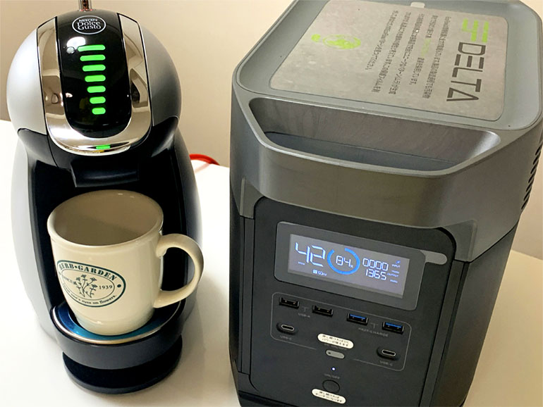 「EFDELTA」とコーヒーメーカー