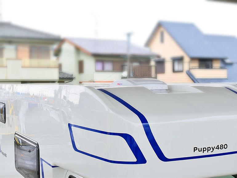 Puppy480 ルーフ