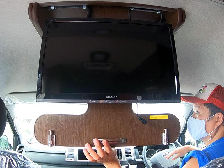 リラックス 車内テレビ