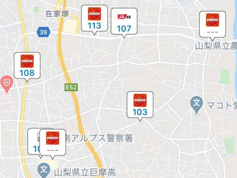 gogo.gs アプリ画面