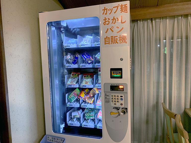 だるま屋旅館 自動販売機