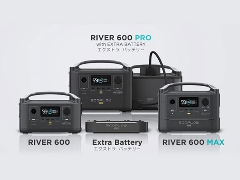 RIVER 600シリーズ