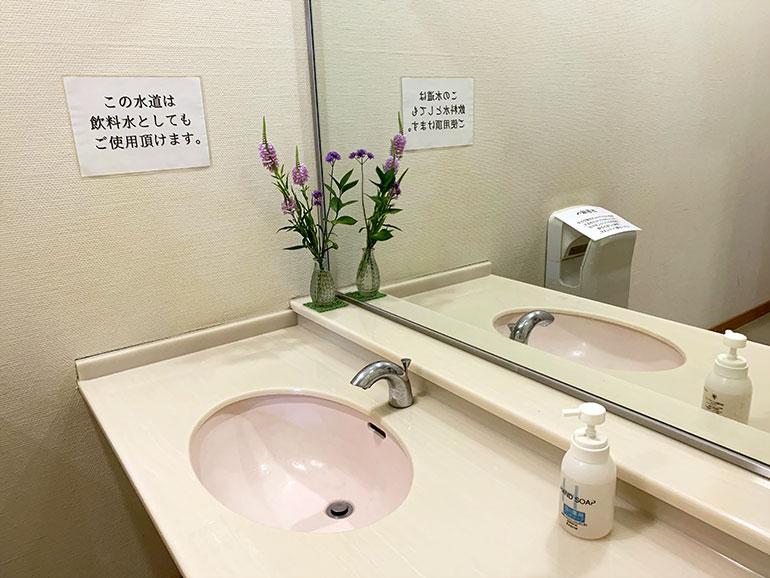 アクアパーク シ・オンのトイレ