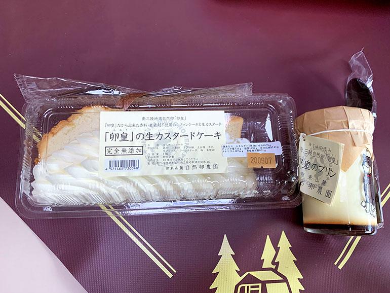 卵皇の生カスタードケーキ