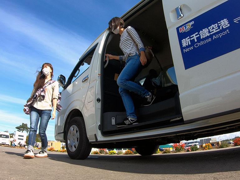北海道観光ステーションDMO新千歳空港サービスセンター/北海道観光ステーション翼の杜 送迎