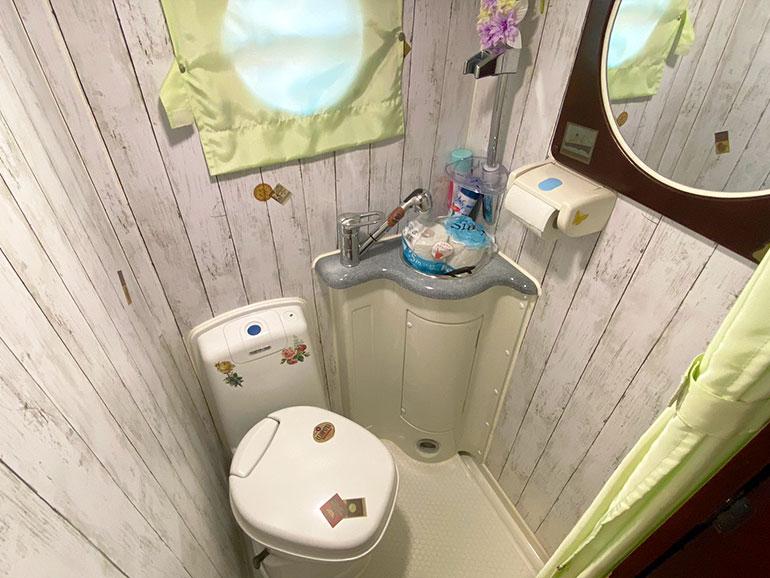ボーダーバンクス 6.0 トイレ