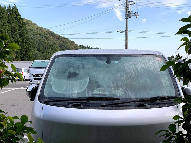 車の窓 結露