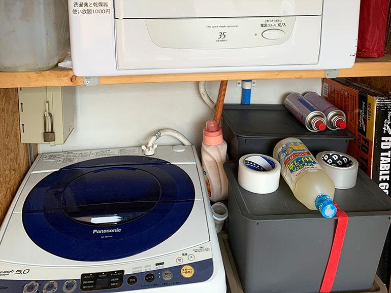 RVパークみうら 洗濯機