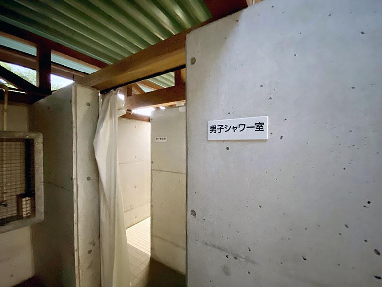 咸陽島公園 男子シャワー室