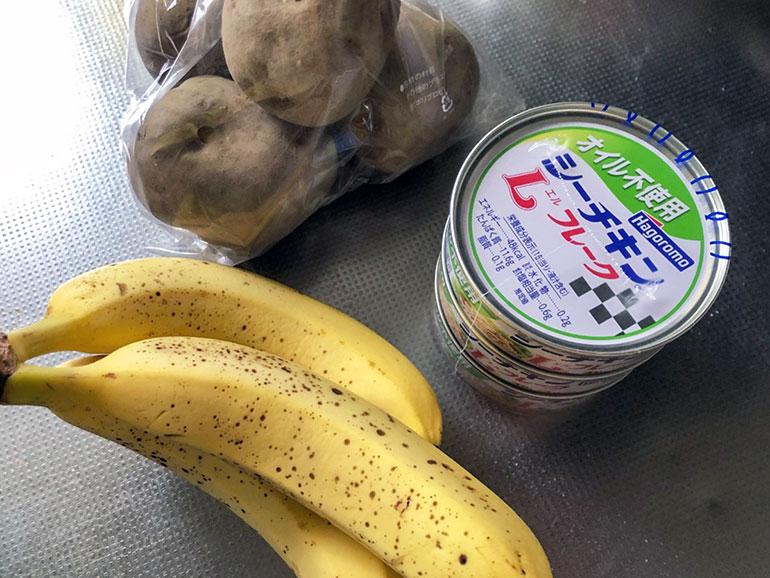 常温保存の食材