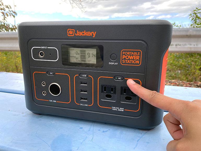 Jackeryポータブル電源700 ACボタン