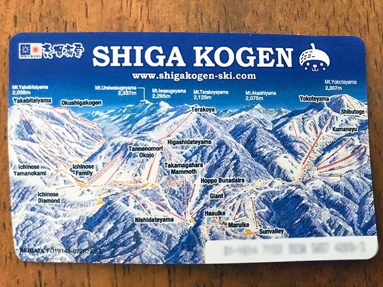 志賀高原スキー場のマップ