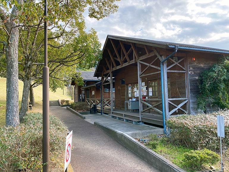 橘の丘総合公園 管理事務所