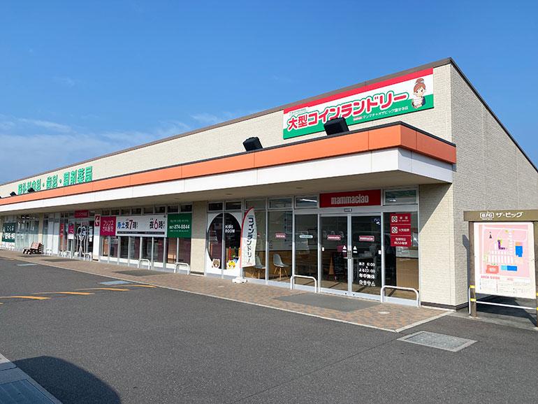 スーパーマーケット 外観