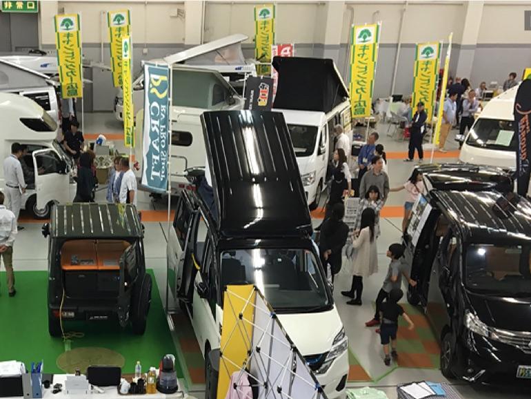 広島キャンピングカーフェア