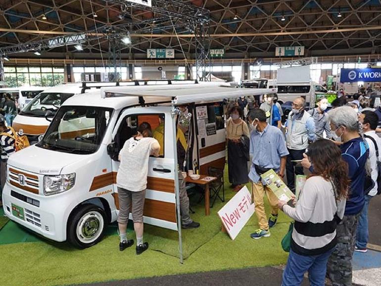 名古屋キャンピングカーフェアAutumn