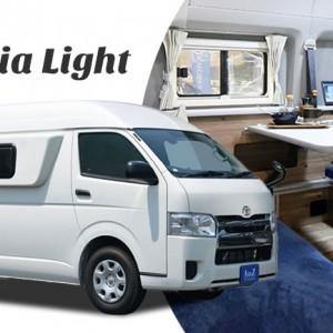 AtoZ Amelia Light