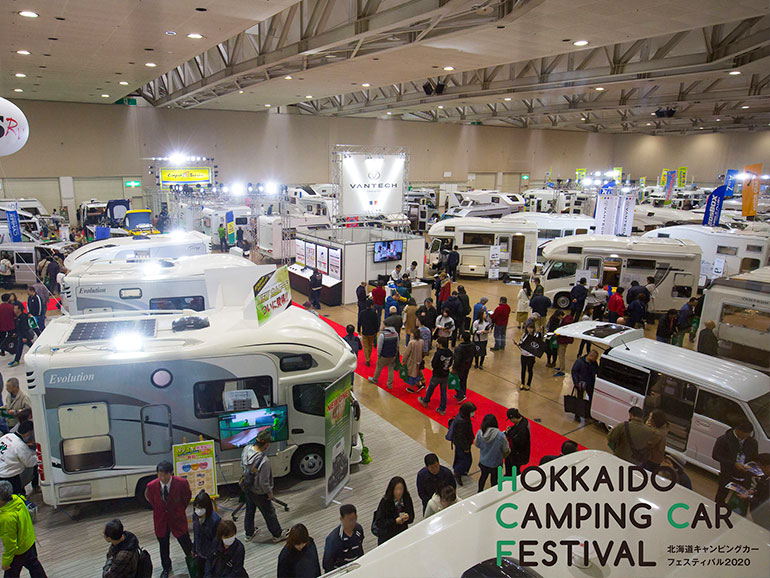 北海道キャンピングカーフェスティバル