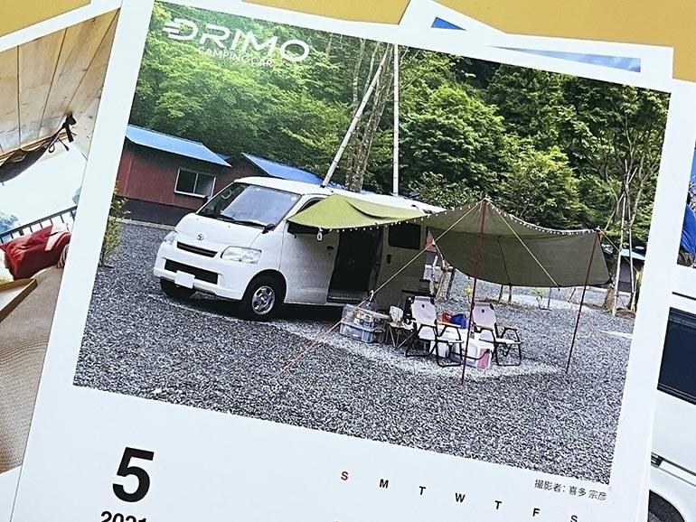 アルトピアーノ カレンダー