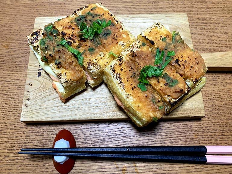 明太チーズ大葉味噌焼き