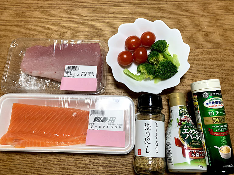 刺身と野菜