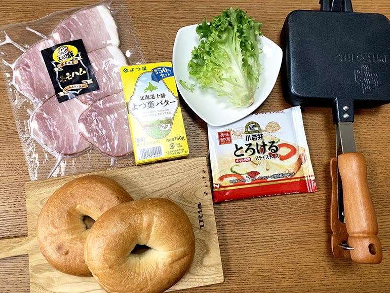 ベーグルハムチーズサンド 材料