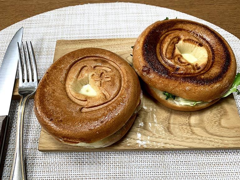 ベーグルハムチーズサンド 作り方
