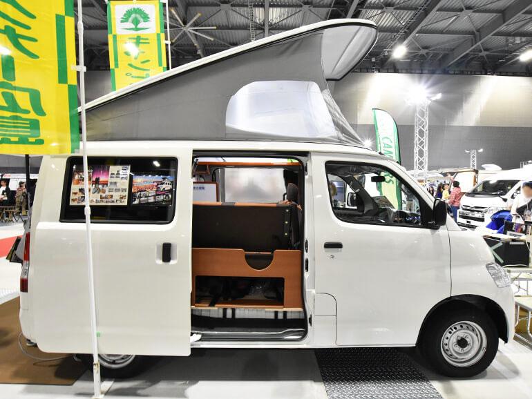 キャンピングカー広島 ピコ 外観
