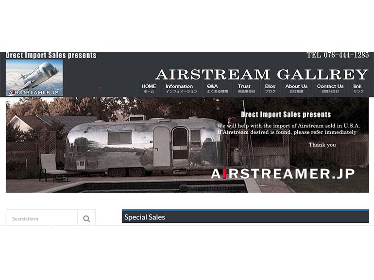 AIRSTREAM Gallery