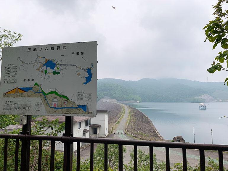 玉原(たんばら)ダム景色