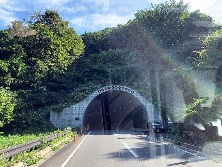 夏泊ほたてライントンネル
