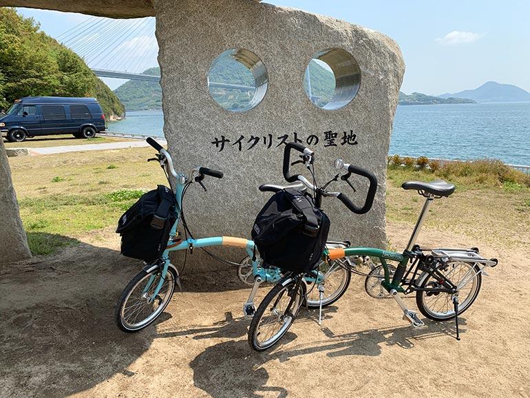 多々羅しまなみ公園の「サイクリストの聖地の碑」