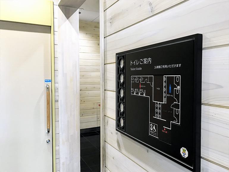 道の駅おびら鰊番屋のトイレ