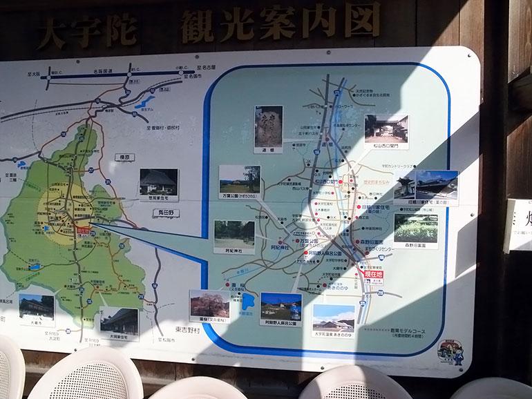 周辺の地図