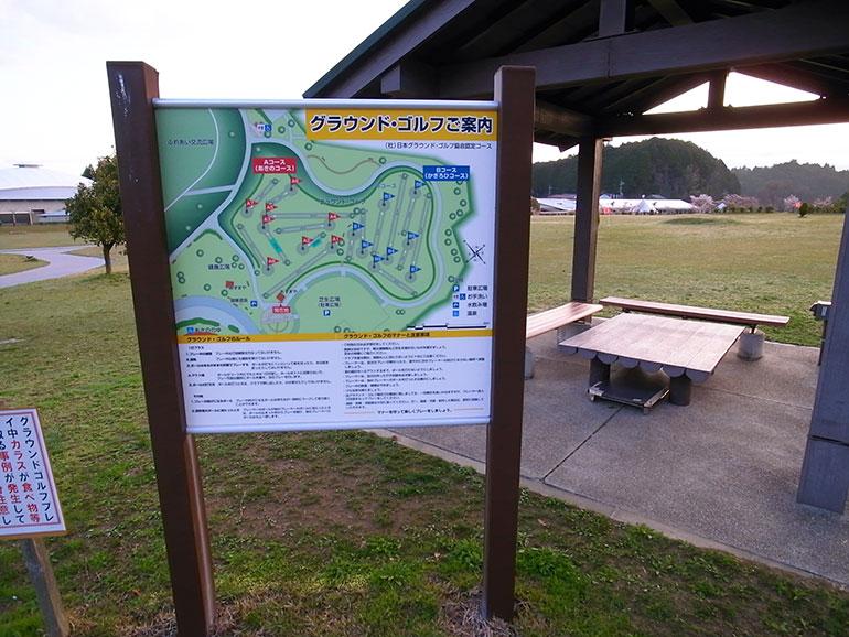 ゴルフ地図