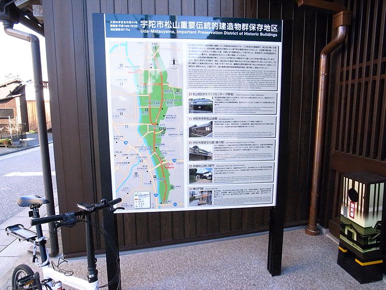 宇陀松山地図
