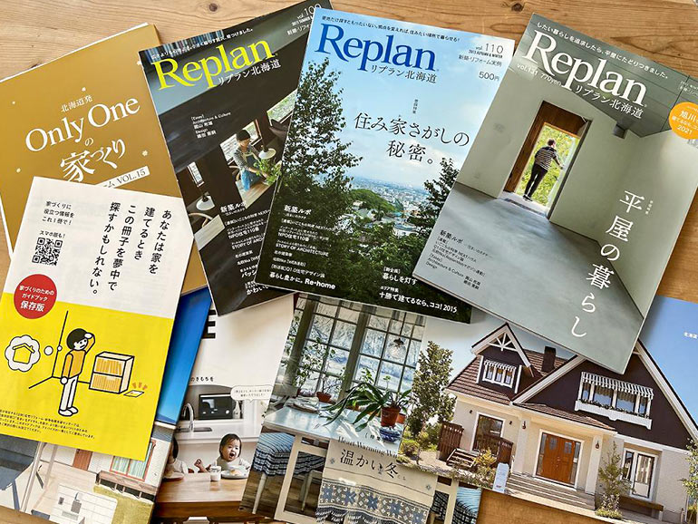 家の雑誌や書籍