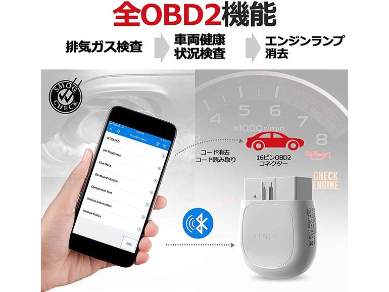 Autel AP200 OBD2 故障診断機
