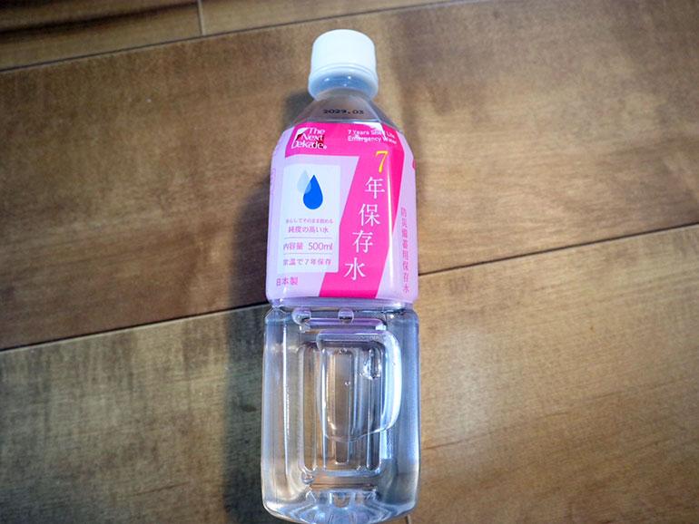 7年保存の水