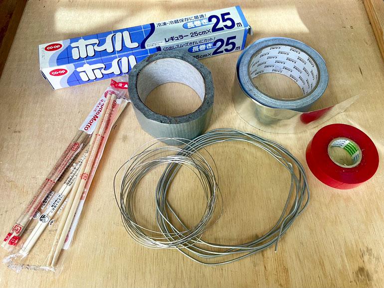 アルミホイル・割り箸ダクトテープ・アルミテープ・ビニールテープ・針金