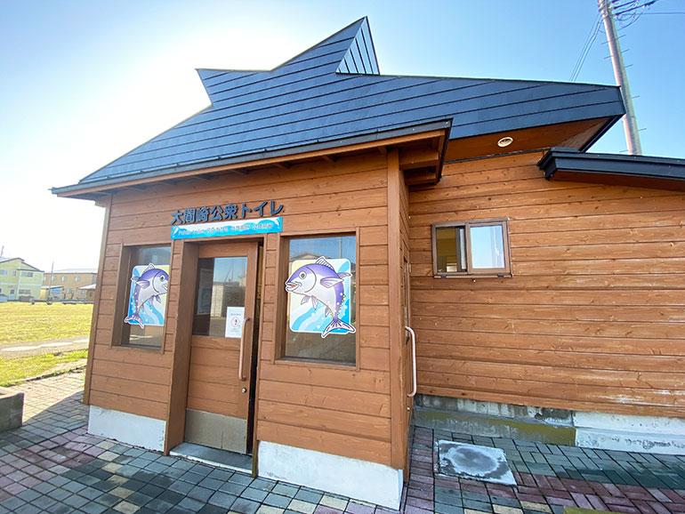 大間崎園地テントサイト トイレ