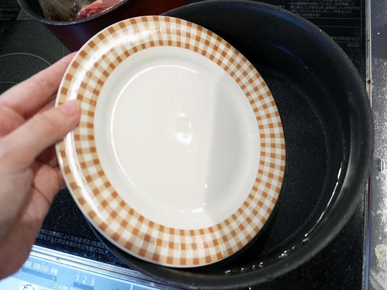 鍋に皿を入れる